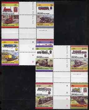 St Vincent - Union Island 1986 Locomotives #4 (Leaders of the World) set of 16 in se-tenant cross-gutter block (folded through gutters) from uncut archive proof sheet, some split perfs & wrinkles but a rare archive item unmounted mint