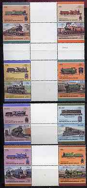 St Vincent - Union Island 1987 Locomotives #6 (Leaders of the World) set of 16 in se-tenant gutter pairs (folded through gutters) from uncut archive proof sheets unmounted mint