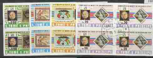 St Thomas & Prince Islands 1980 Rowland Hill set of 4, each in imperf blocks of 4 with central 'CTT 15.5.80 St Tome cancel, pre-release publicity proof (set was issued 13.6.80)