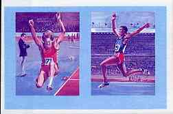 St Vincent - Bequia 1984 Olympics (Leaders of the World) $3 (Long Jump) imperf se-tenant progressive colour proof pair in magenta & blue only unmounted mint