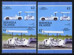 Bernera 1987 Cars - Chaparral \A32 imperf se-tenant pair plus issued perf pair, unmounted mint