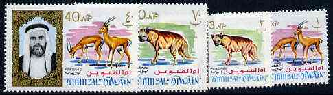 Umm Al Qiwain 1964 Animals (Gazelle & Hyena) four values from Fauna def set (SG 1, 3, 10 & 12) Mi 1, 3, 10 & 12 unmounted mint