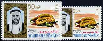 Umm Al Qiwain 1964 Snake, two values from Fauna def set (SG 2 & 11) Mi 2 & 11