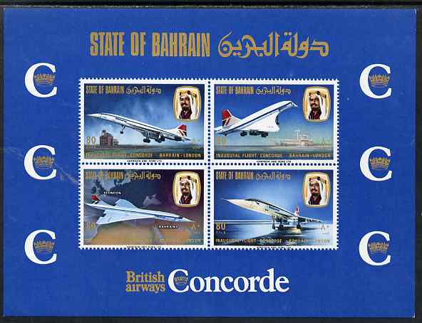 Bahrain 1976 Concorde imperf m/sheet unmounted mint, SG MS 236