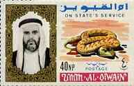 Umm Al Qiwain 1965 Snake 40np values from 'Official' set (SG O50) Mi 2 unmounted mint