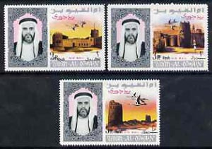 Umm Al Qiwain 1967 Birds Flying Over Monuments set of three values from New Currency opt on 'Air Mail' set unmounted mint SG 104-106, Mi 145-147