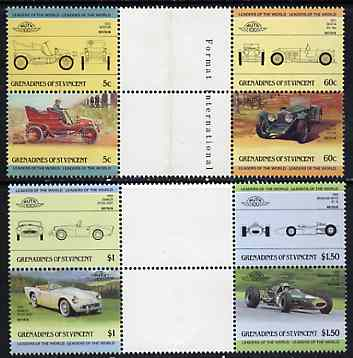 St Vincent - Grenadines 1985 Cars #2 (Leaders of the World) set of 8 in se-tenant gutter pairs (folded through gutters or perfs) from uncut archive proof sheet (SG 378-85) unmounted mint
