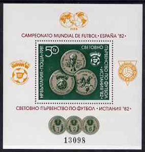 Bulgaria 1981 Espana \D482 Football World Cup m/sheet Mi Bl 111