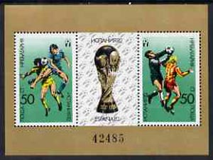 Bulgaria 1982 Espana \D482 Football World Cup m/sheet Mi Bl 122