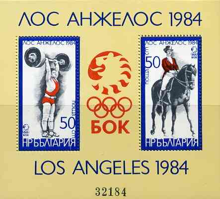 Bulgaria 1983 Los Angeles Olympics m/sheet (Weightlifting & Show Jumping) unmounted mint Mi Bl 132