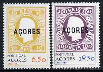 Portugal - Azores 1980 Stamp Anniversary set of 2, SG 416-17 unmounted mint
