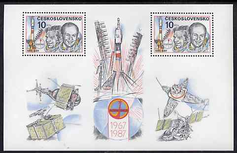 Czechoslovakia 1987 20th Anniversary of Interkosmos Space Programme m/sheet unmounted mint SG MS 2877, Mi BL 69