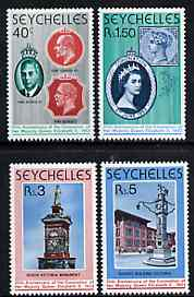 Seychelles 1978 Coronation 25th Anniversary set of 4 unmounted mint, SG 428-31 (gutter pairs pro-rata)