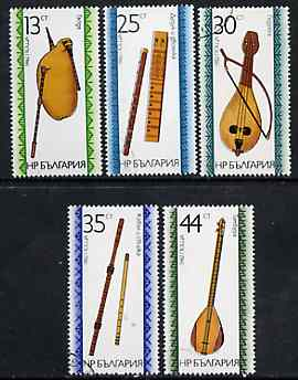 Bulgaria 1982 Musical Instruments set of 5 cto used, SG 3000-04, Mi 3065-69*