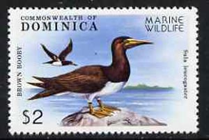 Dominica 1979 Brown Booby $2 unmounted mint from Marine Wildlife set, SG 665*