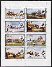 Staffa 1979 Rowland Hill (Mail Coaches) perf  set of 8 values cto used (1p to 40p)