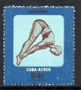 Cuba 1957 Diving 24c from Youth Recreation set unmounted mint, SG 818*