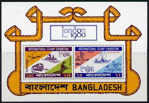 Bangladesh 1980 London 1980 Stamp Exhibition m/sheet unmounted mint, SG MS 158