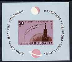 Bulgaria 1963 Second 'Team' Manned Space Flight imperf m/sheet, SH MS 1389a, Mi BL 10 unmounted mint
