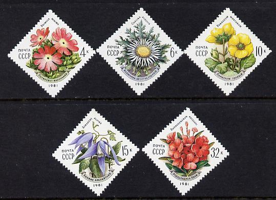 Russia 1981 Flowers of the Carpathians set of 5 (Diamond Shaped) unmounted mint, SG 5129-33
