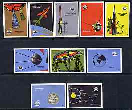 Match Box Labels - complete set of 10 Space Travel, superb unused condition (Yugoslavian Drava Series)