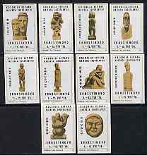 Match Box Labels - complete set of 10 Sculptures, superb unused condition (Yugoslavian)