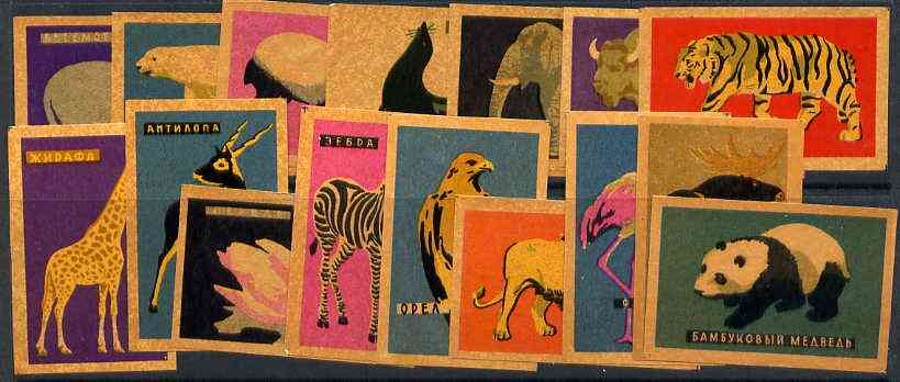 Match Box Labels - complete set of 16 Zoo Animals, superb unused condition (Russian)