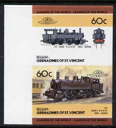St Vincent - Bequia 1985 Locomotives #4 (Leaders of the World) 60c (0-4-4 Class 4500 Japan) imperf se-tenant proof pair in issued colours from limited printing unmounted ...