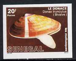 Senegal 1988 Molluscs 20f Bi-valve shell imperf from limited printing unmounted mint, as SG 943*