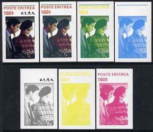 Eritrea 1982 Princess Di's 21st Birthday imperf souvenir sheet ($160 value) set of 7 progressive proofs comprising the 4 individual colours, 2, 3 and all 4-colour composites