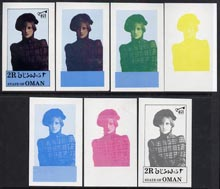 Oman 1982 Princess Di's 21st Birthday imperf souvenir sheet (2R value) set of 7 progressive proofs comprising the 4 individual colours, 2, 3 and all 4-colour composites unmounted mint