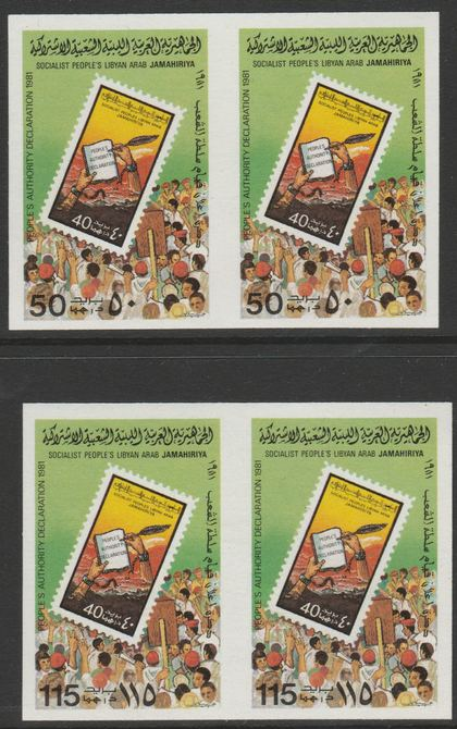 Libya 1981 Peoples Declaration set of 2 unmounted mint imperf pairs