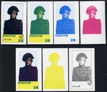 Dhufar 1982 Princess Di's 21st Birthday imperf souvenir sheet (2R value) set of 7 progressive proofs comprising the 4 individual colours, 2, 3 and all 4-colour composites unmounted mint