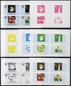Eynhallow 1982 Princess Di's 21st Birthday imperf sheetlet containing set of 4 values, the set of 7 progressive colour proofs comprising the 4 individual colours plus 2, 3 and all 4-colour composites unmounted mint