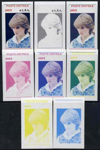 Eritrea 1982 Princess Di's 21st Birthday imperf deluxe sheet ($240 value) set of 8 progressive proofs comprising the 4 individual colours plus two 2-colour, 3 and all 4-colour composites unmounted mint