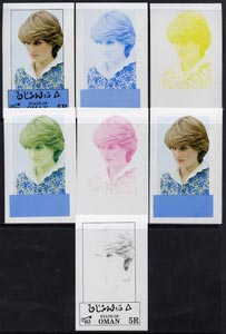 Oman 1982 Princess Di's 21st Birthday imperf deluxe sheet (5R value) set of 7 progressive proofs comprising the 4 individual colours plus 2, 3 and all 4-colour composites unmounted mint