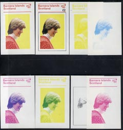 Bernera 1982 Princess Di's 21st Birthday deluxe sheet (\A32 value) the set of 8 imperf progressive colour proofs comprising the four individual colours plus  two 2-colour, 3-colour and all 4-colour composites, unmounted mint