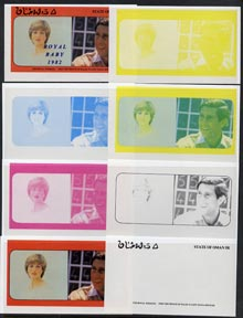 Oman 1982 Royal Baby opt on Royal Wedding 5R deluxe sheet (Charles & Diana), the set of 8 imperf progressive colour proofs comprising single colours and various colour combinations incl completed design unmounted mint