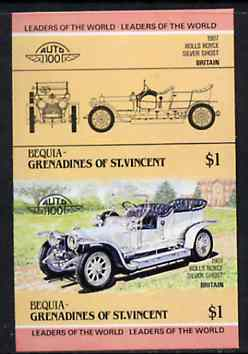 St Vincent - Bequia 1984 Cars #1 (Leaders of the World) $1 (1907 Rolls Royce) imperf se-tenant proof pair in issued colours from limited printing unmounted mint*