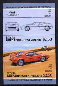 St Vincent - Bequia 1984 Cars #2 (Leaders of the World) $2.50 (1978 BMW M-1) imperf se-tenant proof pair in issued colours from limited printing unmounted mint*