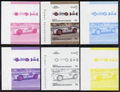 St Vincent - Bequia 1986 Cars #6 (Leaders of the World) 75c (1948 Moore-Offenhauser Special) set of 6 imperf se-tenant progressive colour proof pairs comprising the four individual colours plus 2 and all 4-colour composites unmounted mint