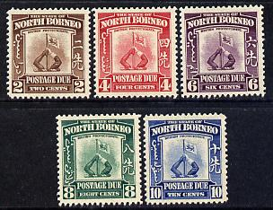 North Borneo 1939 Postage Due set of 5 mounted mint D85-89