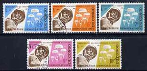 Congo - Kinshasa 1965 Fifth Anniversary of Independence set of 5 (Parachutist & Troops) cto used, SG 581-85