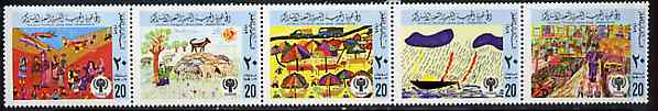 Libya 1979 International Year of the Child strip of 5 (Paintings incl Policeman) unmounted mint, SG 889-93