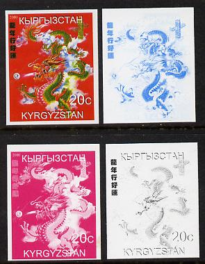 Kyrgyzstan 2000 Chinese New Year - Year of the Dragon the set of 4 imperf progressive proofs comprising 3 individual colours (no yellow) plus all 4-colour composite unmounted mint