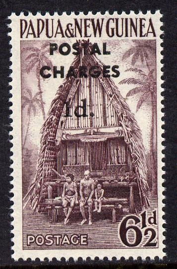 Papua New Guines 1960 Postal Due 1d on 6.5d maroon opt'd Postal Charges unmounted mint, SG D2