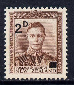 New Zealand 1941 KG6 surcharged 2d on 1.5d purple-brown unmounted mint, SG 629