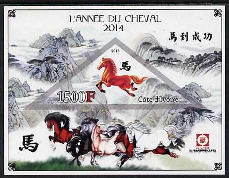 Ivory Coast 2013 Chinese New year - Year of the Horse imperf sheetlet containing one triangular value unmounted mint