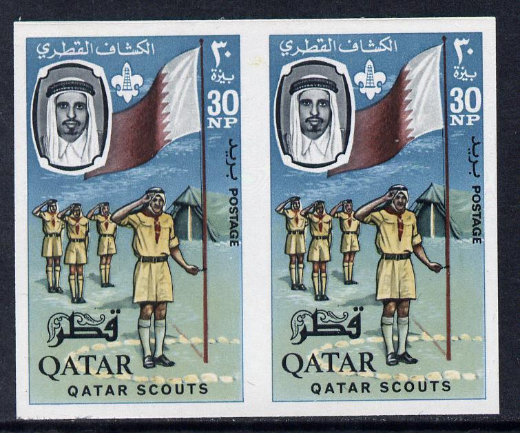 Qatar 1965 Scouts 30np imperf pair from limited printing unmounted mint, as SG 59