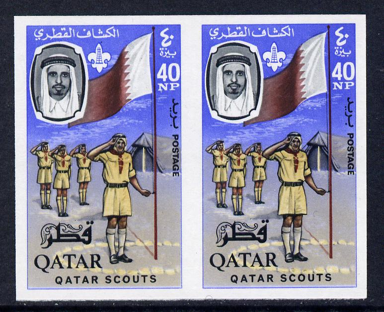 Qatar 1965 Scouts 40np imperf pair from limited printing unmounted mint, as SG 60